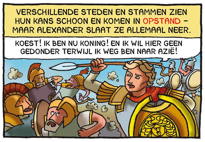 Alexander de Grote, Macedonië, Macedonische veldheer, veroveraar Alexander, strip van Margreet de Heer, webcomic Margreet de Heer