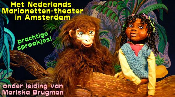 het Nederlands Marionettentheater, Mariska Brugman, René van Tol, oprichter Bert Brugman, poppentheater Amsterdam
