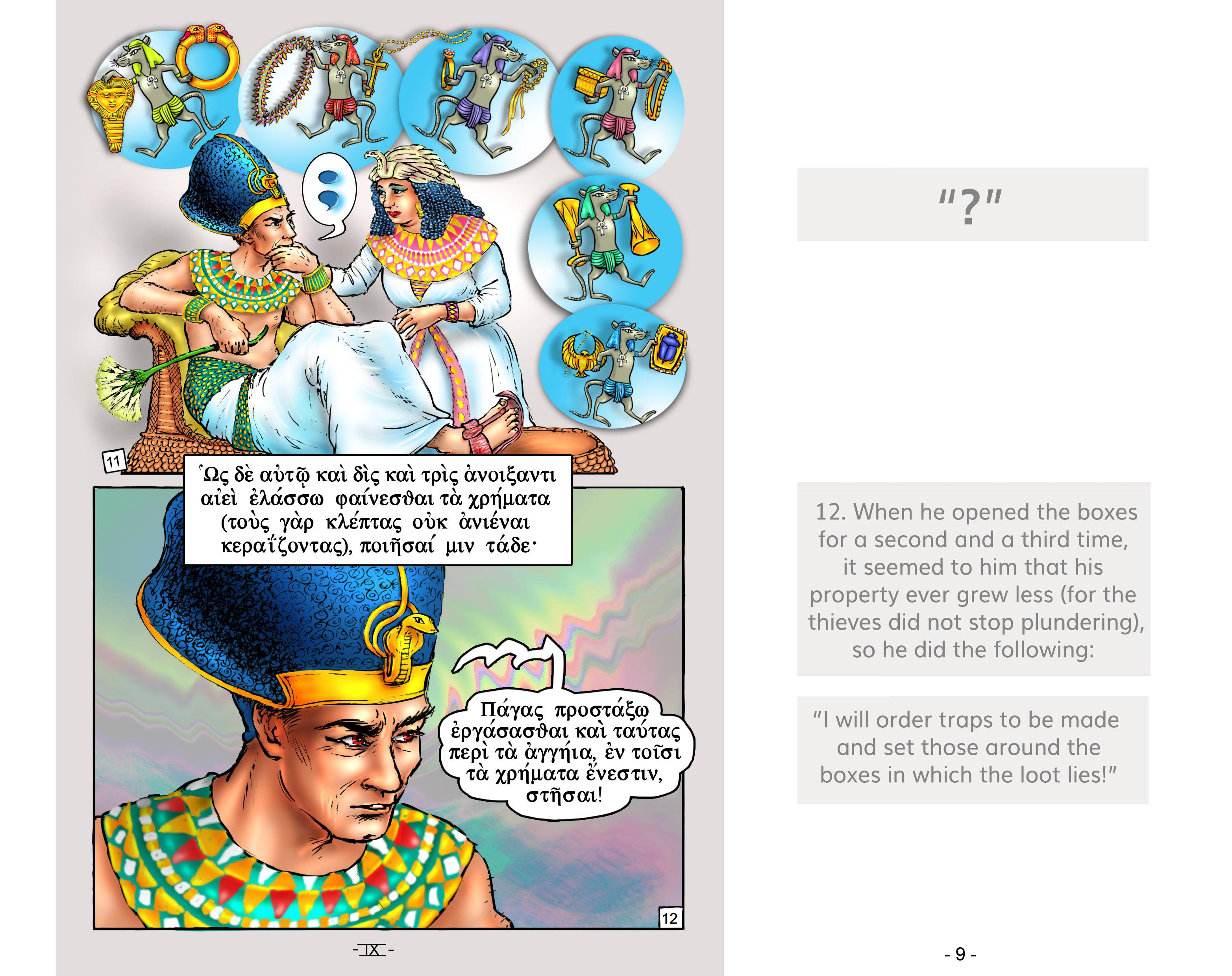 Herodotus, Historiai, the smart thief, de slimme dief, Historiën boek 2 Euterpe, Egyptische koning Rampsinitos, Egyptian farao Rhampsinitos, schatkamer, afgehakt hoofd en arm