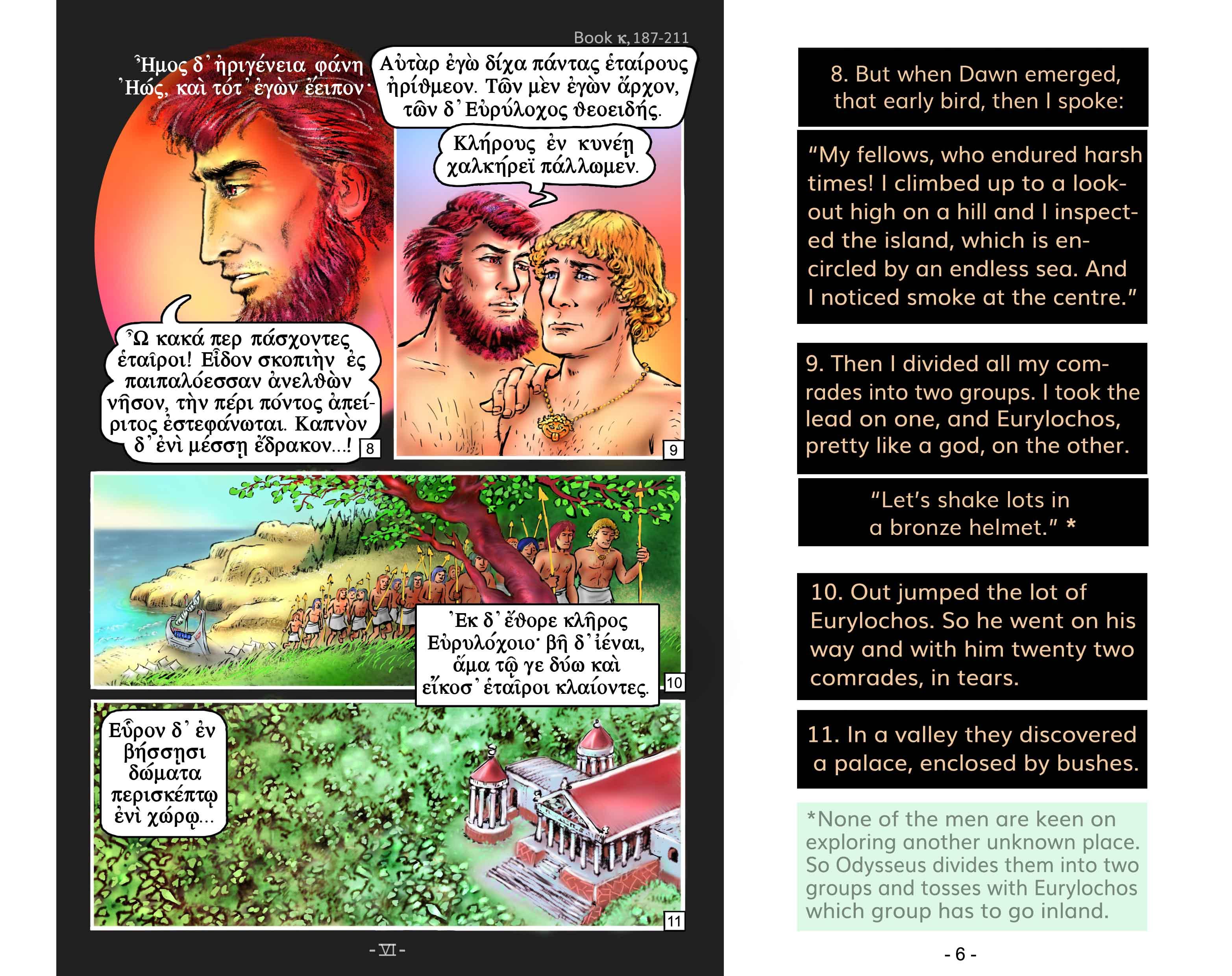 Odysseus, griekse strip, greek comic, greek cartoon, Homerus, heks Kirke, witch Circe, graphic novel, original Greek text, Homer