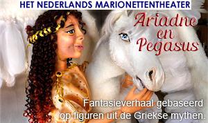 Het Nederlands Marionettentheater, Mariska Brugman, Ariadne, Pegasus, Griekse mythologie, fanatasieverhaal, theater voor kinderen