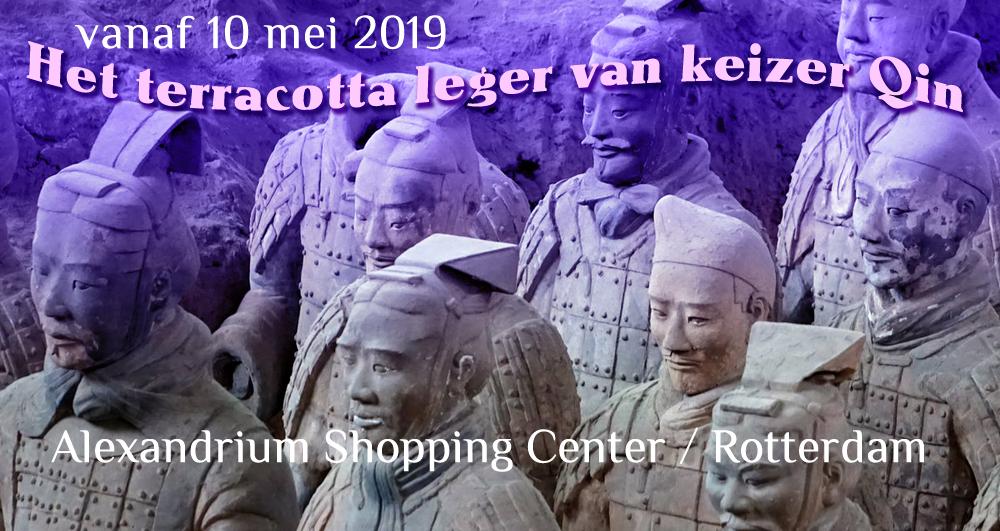terracotta leger, China, keizer Qin, Alexandrium Shopping Center Rotterdam
