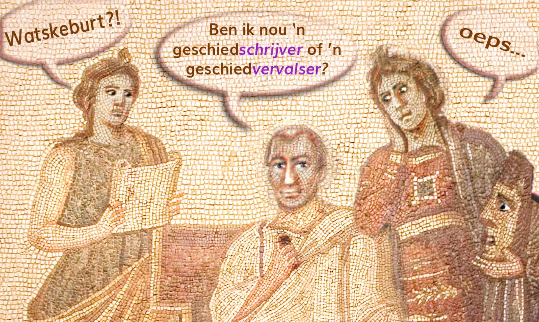 Dido en Aeneas, Trojaanse held, Vergilius, keizer Augustus, young adult novelle, Carthago