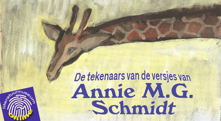 Annie M.G. Schmidt, illustraties, Literatuurmuseum