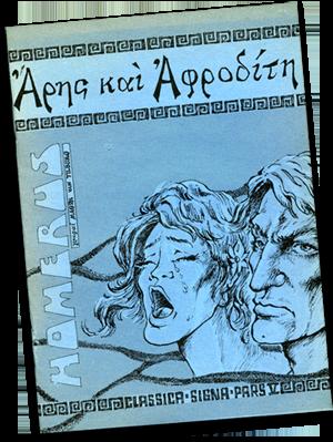 Classica Signa, zwart/wit stripboekjes, klassieke stripverhalen, Addisco Onderwijs
